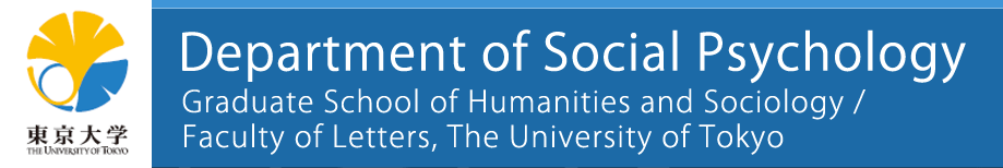 Department of Social Psychology, Graduate School of Humanities and Sociology / Faculty of Letters, The University of Tokyo